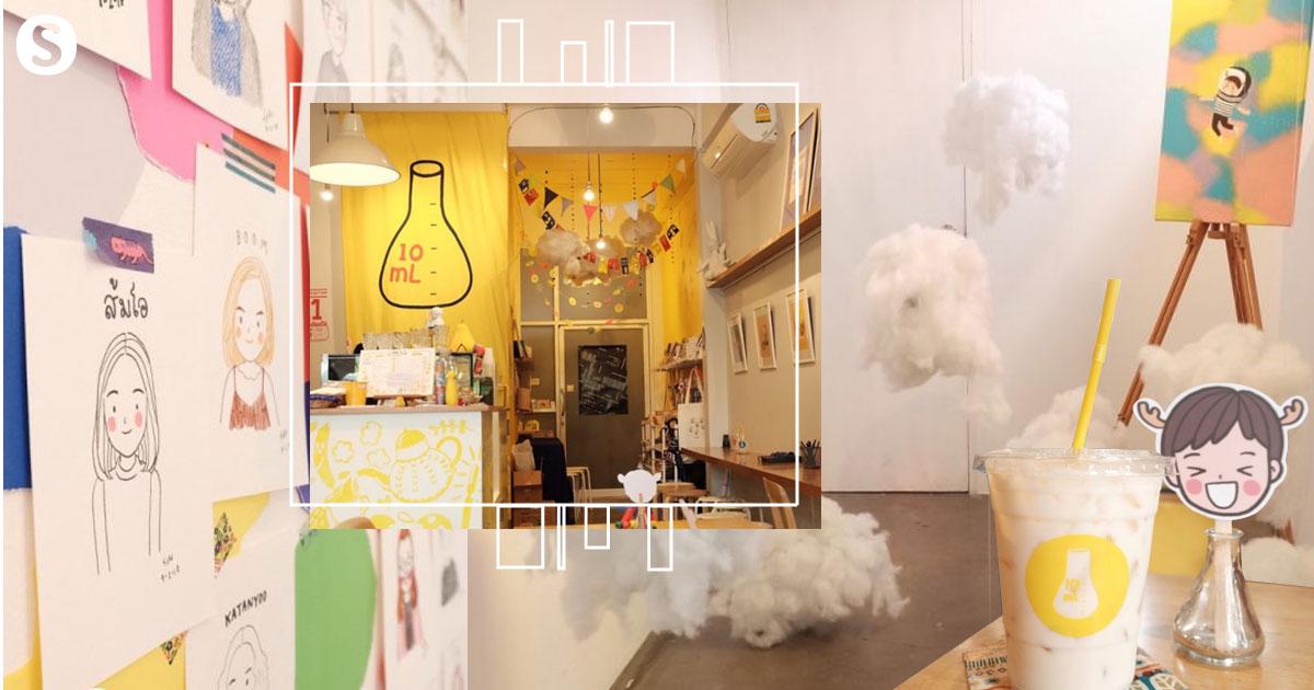 Café & Gallery
